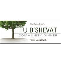 Tu B'Shvat Dinner Banner