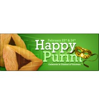 Purim Web Banner 1