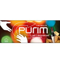Purim Gift Exchange Web Banner