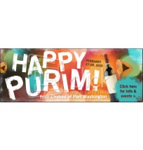 Purim Web Banner 2
