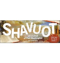 Shavuos Web Banner 3