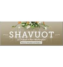 Shavuos Web Banner 4