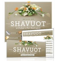 Holiday Minisite Series: Shavuot - Contempo