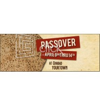 Pesach Web Banner 1