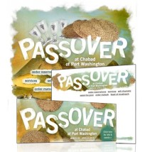 Holiday Minisite Series: Passover - Retro