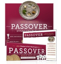 Holiday Minisite Series: Passover - Contempo