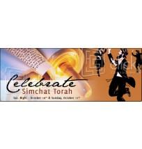 Simchas Torah Banner