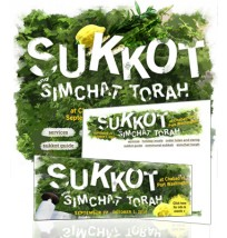 Holiday Minisite Series: Sukkot - Retro