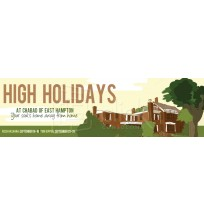 High Holidays at Chabad Web Banner