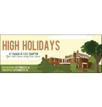 High Holidays Web Banner 5