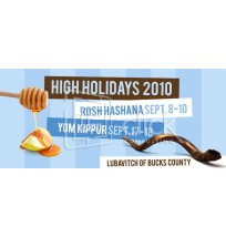 High Holidays Web Banner 12