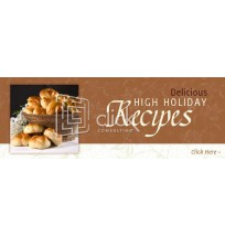 High Holidays Recipe Banner