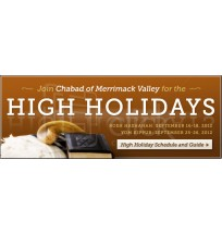 High Holidays Web Banner 16