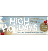 High Holidays Banner 17
