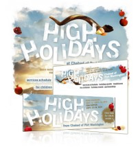 Holiday Minisite Series: High Holidays - Retro
