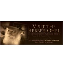 Trip to Ohel Web Banner 3