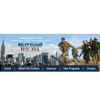 Belev Echad Soldiers Web Banner 1