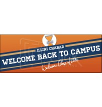 Welcome Back to Campus Web Banner