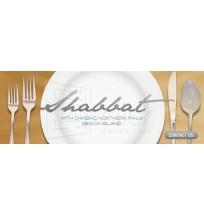 Shabbat Web Banner 2