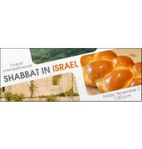 Shabbat in Israel Web Banner