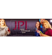 Young Profoessionals Event Banner 3