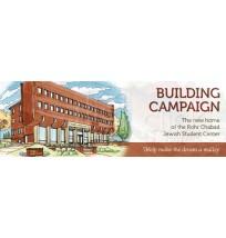 Building Campaign Web Banner