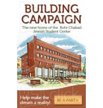 Building Campaign Icon 2