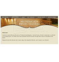 Mikvah Web Banner