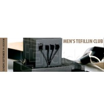 Tefillin Club Web Banner