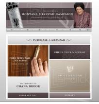 Minisite: Mezuzah Campaign