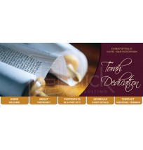 Torah Dedication Web Banner / Minisite Header