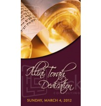 Torah Dedication Web Banner