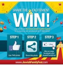 Facebook Contest Banner 5