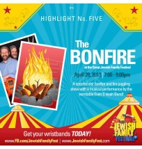 Facebook Lag B'omer Campaign Series 2
