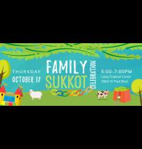 Sukkos Web Banner
