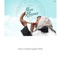 Yom Kippur Email Template